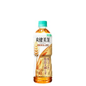 【コカ・コーラ】爽健美茶 健康素材の麦茶 PET 600ML 24本