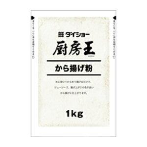 ダイショー 厨房王 から揚げ粉*1kg粉末袋 1kg×10入