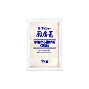 ダイショー 厨房王 水溶から揚げ粉薄味 1kg×10入