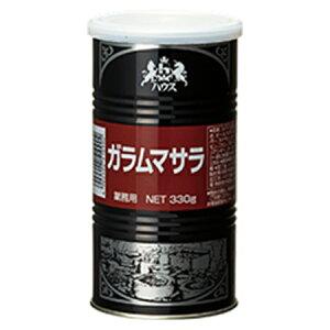 ハウス食品 業務用 ガラムマサラ缶入 330g×6個