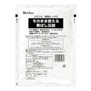 ハウス食品 業務用 そのまま使える香ばし五穀 500G×12個