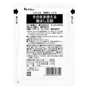 ハウス食品 業務用 そのまま使える香ばし五穀 100G×48個