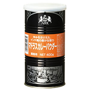 ハウス食品 業務用 マドラスカレーパウダー缶入 400g×6個