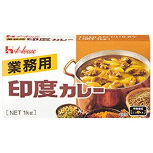 ハウス食品 業務用 業務用印度カレー 1kg×20個