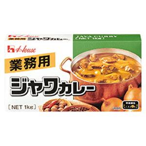 ハウス食品 業務用 業務用ジャワカレー 1kg×20個