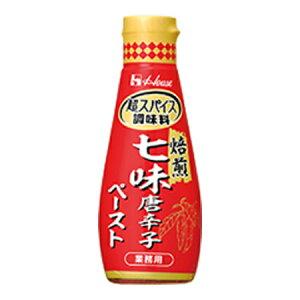 ハウス食品 業務用 焙煎七味唐辛子ペースト 95g×20個