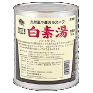 創味食品 白素湯1号缶 3kg×6個