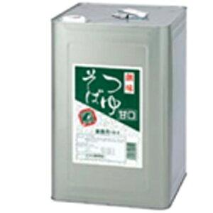 創味食品 そばつゆ甘口 18L×1個