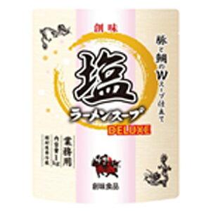 創味食品 塩ラーメンスープ デラックス 1kg×10個