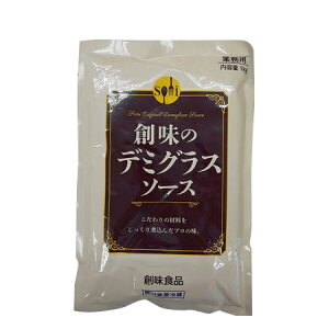 創味食品 創味のデミグラスソース 1kg×10個
