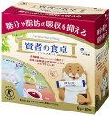 大塚製薬 賢者の食卓 ダブルサポート レギュラーBOX 6g×30包 3箱 脂肪 血糖値 特定保健用食品【北海道は別途…