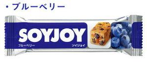 大塚製薬 SOYJOY(ソイジョイ)ブルーベリー 30g×12本(1本あたり89円 税別)