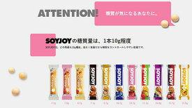 大塚製薬 SOYJOY(ソイジョイ)アソート 12×4箱 (1本あたり87円 税別)