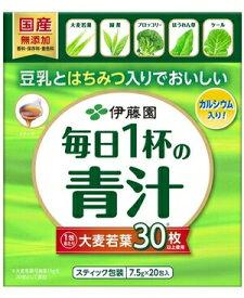 伊藤園 毎日1杯の青汁 7.5g×20P 有糖タイプ