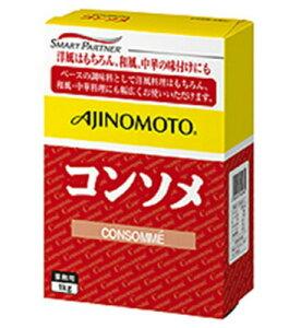 【1ケース】AJINOMOTO -味の素- コンソメ 1kg(500g×2)×12箱 業務用 【沖縄・離島は別途中継料金】