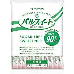 【1ケース】AJINOMOTO -味の素- パルスイート糖類ゼロ顆粒スティック1.2g カロリー90%オフ  120本入り×12袋 業務用