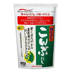 AJINOMOTO -味の素- ほんだしこんぶだし 1kg×1袋 業務用