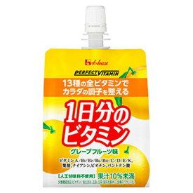 【2ケース】ハウス PV 1日分のビタミンゼリー グレープフルーツ味 180g×2箱 合計48個入り ゼリー飲料 まとめ買い