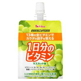 【2ケース】ハウス PV 1日分のビタミンゼリー マスカット味 180g×2箱 合計48個入り ゼリー飲料 まとめ買い