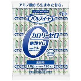 AJINOMOTO -味の素- パルスイート カロリーゼロ顆粒スティック1.8g 120本入り×1袋 業務用 【沖縄・離島は別途中継料金】
