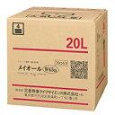 三菱商事LS アルコール製剤【食品添加物】メイオールW65 (65度) 20L QBテナー ×1箱 詰替用コック付き