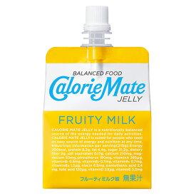 【2ケース】大塚製薬 カロリーメイトゼリー フルーティミルク味 215g×2箱 合計48個 ゼリー飲料 まとめ買い スポーツ