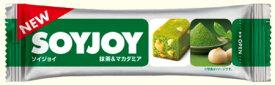 大塚製薬 SOYJOY(ソイジョイ)抹茶&マカダミア 30g×48本(1本あたり94円 税別)