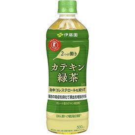 【2ケース】伊藤園 2つの働きカテキン緑茶 500ml×48本 特定保健用食品