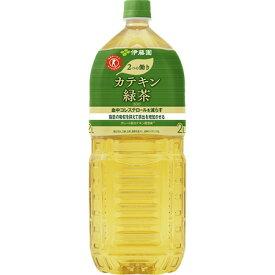 【2ケース】伊藤園 2つの働きカテキン緑茶 2000ml×12本 特定保健用食品