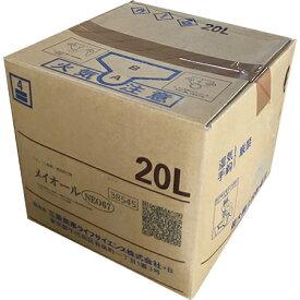三菱商事LS アルコール製剤【食品添加物】メイオールNEO67 (67度) 20L QBテナー ×1箱 詰替用コック付き