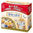 大塚製薬 賢者の食卓 ダブルサポート レギュラーBOX 6g×30包 10箱 脂肪 血糖値 特定保健用食品【沖縄・離島…