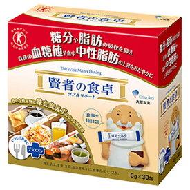 【2ケース】大塚製薬 賢者の食卓 ダブルサポート レギュラーBOX 6g×30包 10箱×2箱 (合計20箱セット) 脂肪 血糖値 特定保健用食品