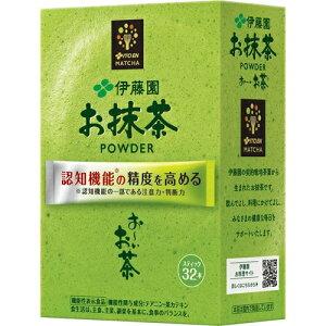伊藤園 おーいお茶 お抹茶 パウダー(粉末) 機能性表示食品 スティック 1.7g×32本 ×5箱