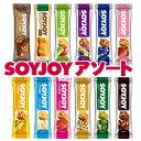 大塚製薬 SOYJOY(ソイジョイ)アソート 12×4箱 (1本あたり94円 税別)