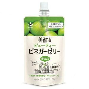 【2ケース】美酢(ミチョ) ビネガーゼリー青りんご 130g×36個×2箱 合計72個