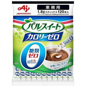 【1ケース】AJINOMOTO -味の素- パルスイート カロリーゼロ顆粒スティック1.8g 120本入り×12袋 業務用