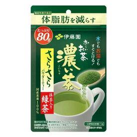 【1ケース】伊藤園  おーいお茶 濃い茶 さらさら抹茶入り緑茶 80g×6袋 日本茶 緑茶 まとめ買い