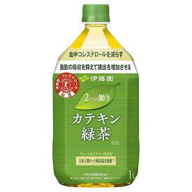 【2ケース】伊藤園 2つの働きカテキン緑茶 1000ml×24本 特定保健用食品