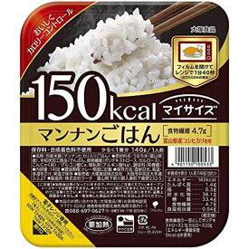 大塚食品 マイサイズマンナンごはん 140g 6袋×4箱 合計24袋