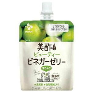 【2ケース】美酢(ミチョ) ビネガーゼリー青りんご 130g×36個×2箱 合計72個 ゼリー飲料 まとめ買い