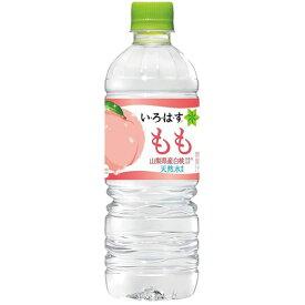 【コカ・コーラ】い・ろ・は・す もも PET 555ml 24本