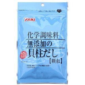 YOUKI(ユウキ食品) 化学調味料無添加の貝柱だし(袋) 60g×30個