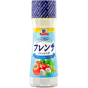 YOUKI(ユウキ食品)  MC セパレートフレンチドレッシング 150ml×20(10×2)個