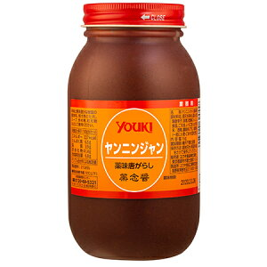 YOUKI(ユウキ食品)  薬念醤(ヤンニンジャン) 1kg×12個