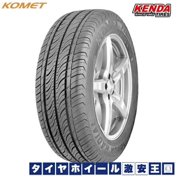 155/55R14 14インチ ケンダ コメットプラス KENDA KOMET PLUS KR23 軽自動車用 14インチ サマータイヤ 2本以上送料無料