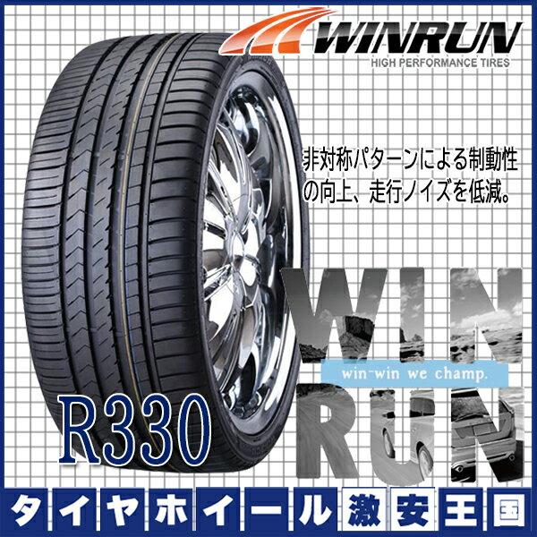 ■WINRUN ウィンラン R330 195/45R16 新品サマータイヤ 単品 1本 2本以上送料無料