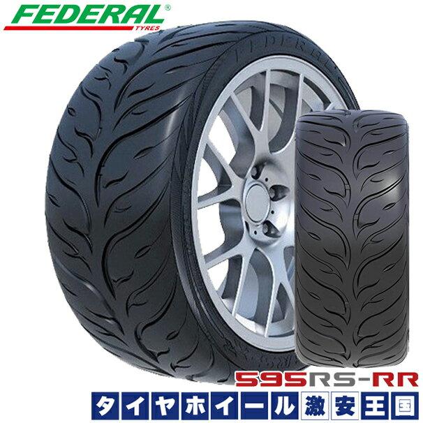フェデラル FEDERAL 595RS-RR ダブルアール 235/40R18 91W 235/40-18 18インチ 新品ハイグリップサマータイヤ 【2本以上送料無料 】