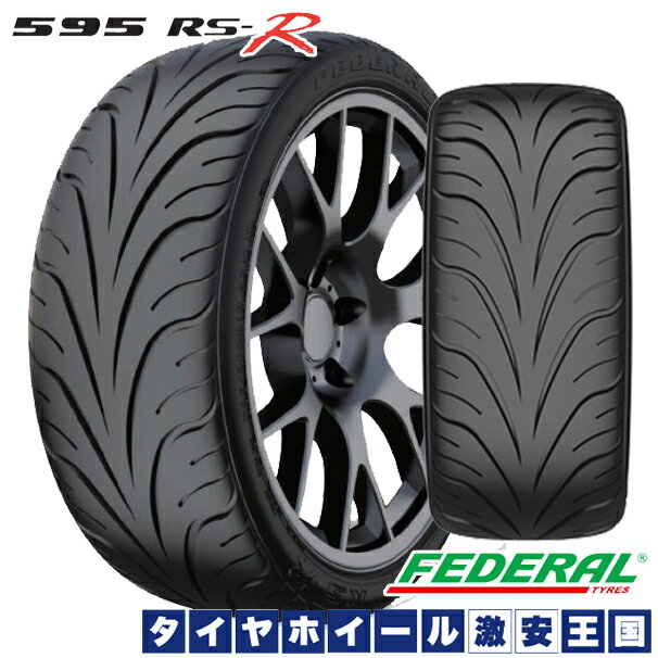 ■フェデラル FEDERAL 595RS-R 235/40R18 91W XL 235/40-18 18インチ 新品ハイグリップサマータイヤ 【2本以上送料無料 】