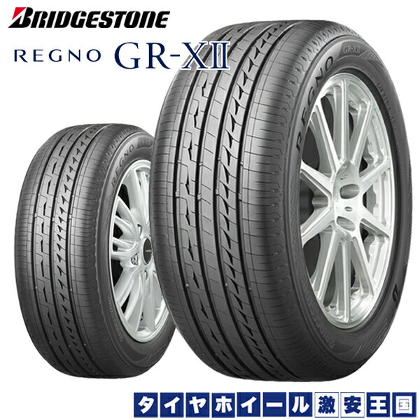 【送料無料】 4本セット ブリヂストン REGNO GR-XII 235/50R18 101V XL レグノ ジーアール クロスツー 18インチ 新品国産サマータイヤ