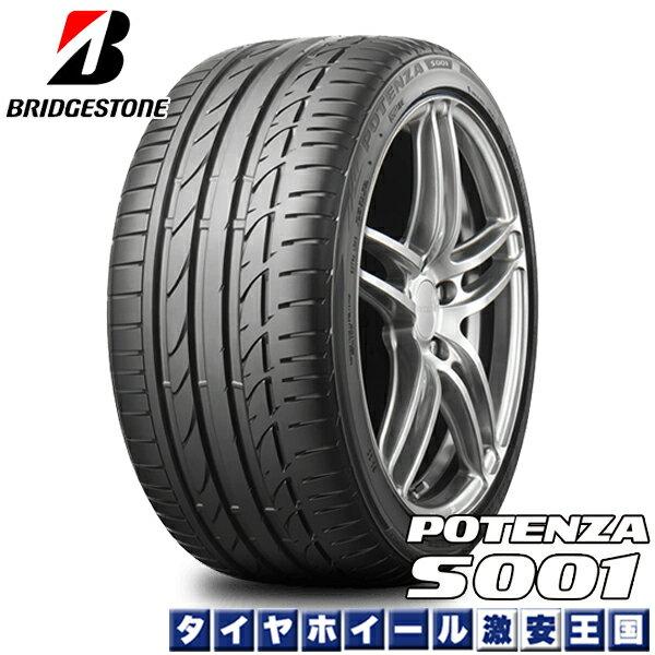 【送料無料】 ブリヂストン POTENZA S001 275/40R19 ランフラットタイヤ サマータイヤ 単品2本セット